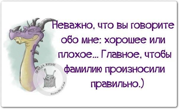 https://pp.vk.me/c621628/v621628019/32f38/nFCL6xo7EXA.jpg