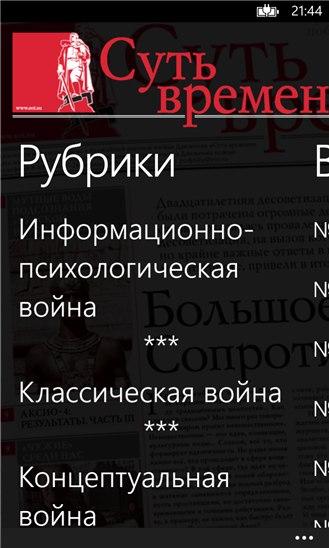 новости украины укрнет 19 12 2014