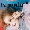 Lamoda.ru | Мода с доставкой