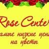 Цветы и розы в Ярославле доставка цветов и роз