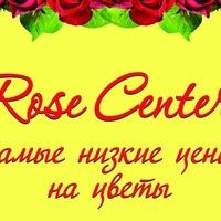 rosecenter8