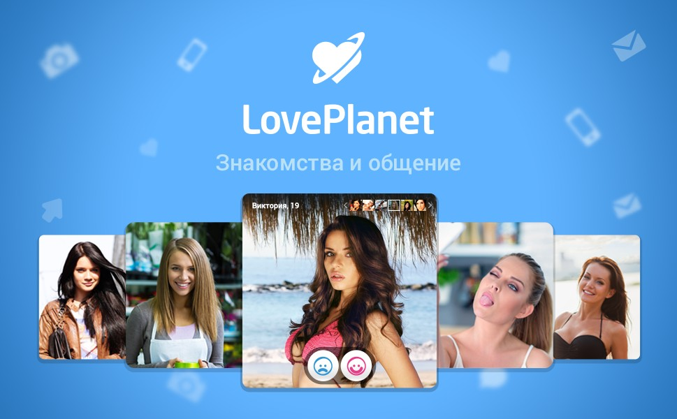 znakomstva-love-planet