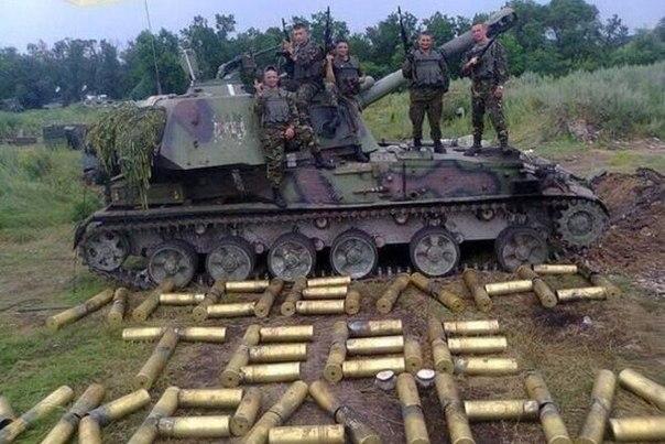 Заявления террористов об отводе тяжелой артиллерии - это ложь, - СНБО - Цензор.НЕТ 4539