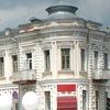 Централизованная библиотечная система Кисловодск