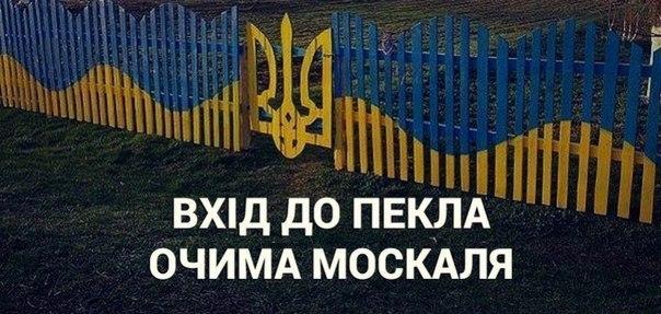 """""""Сила нескорених"""", - 14 октября страна празднует День защитника Украины - Цензор.НЕТ 701"""