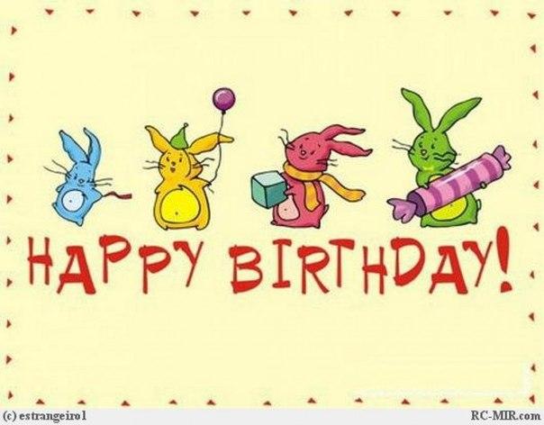 креативные фото поздравления с днем рождения