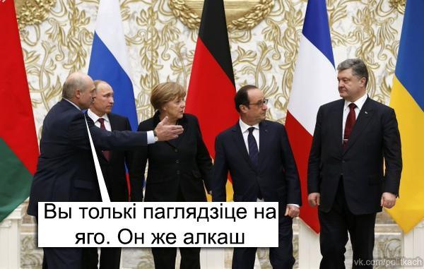 Украина в картинках