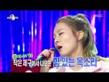 [RADIO STAR] 라디오스타 - Seul-ki sung Love will show you everything 20150930