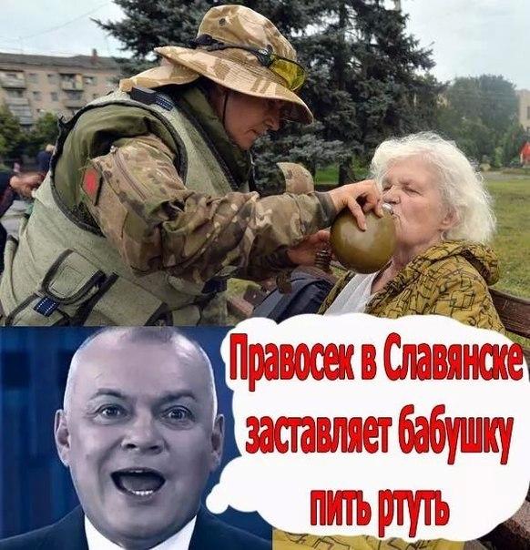 На въезде в Донецк террористы берут мзду с продуктовых фур, - СМИ - Цензор.НЕТ 5376