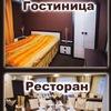 Банкетный зал Мон Плезир.Казань.СвадьбаРесторан.