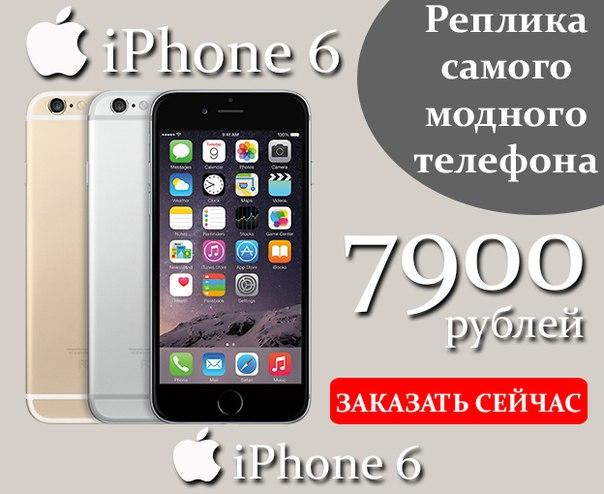 Купить Айфон В Москве Дешево Интернет Магазин