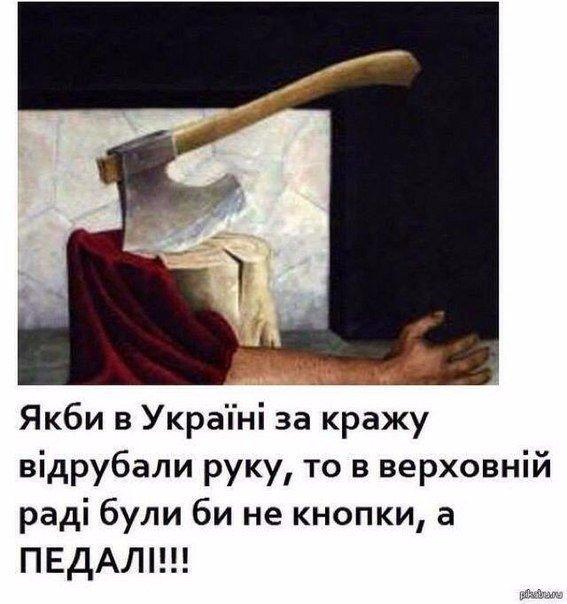 """Кабмин проведет аудит стадиона """"Арена-Львов"""" - Цензор.НЕТ 5635"""