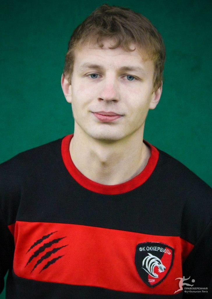 Дмитрий Маренков