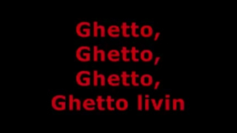 Gettho