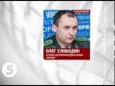 Прикордонники затримали ДРГ біля Майорська - не обійшлось без бою