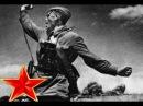Священная война - Песни военных лет - Лучшие фото - Вставай страна огромная