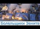 Фаер-шоу Небо славян Запела душа Зенит-Анжи