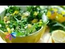 Как приготовить салат из одуванчиков - Рецепт от Все буде добре - Выпуск 378- 22.04.14