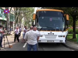Отправка второй группы спортсменов ДНР в Абхазию