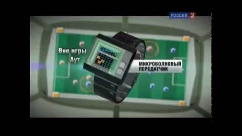 Технологии спорта Футбол nt[yjkjubb cgjhnf aen,jk