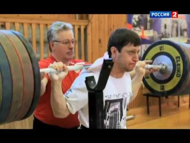 Технологии спорта - Тяжелая атлетика nt[yjkjubb cgjhnf - nz;tkfz fnktnbrf