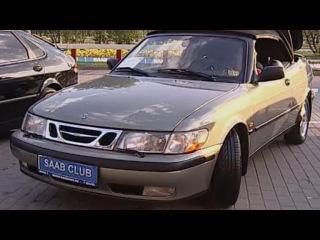Своими глазами - Новости автомобильной жизни. 4 часть. Юбилей SAAB. Что нового в Формуле-1?