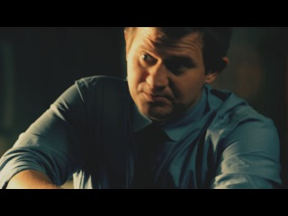 Мажор - Сезон 1 - Серия 4