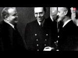 Документальное кино Леонида Млечина - Заговор послов