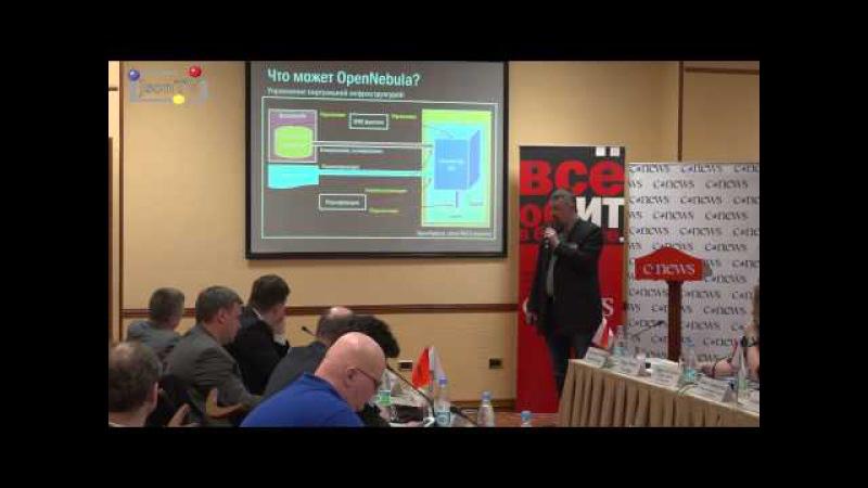 Облачные технологии Межов Игорь Уютерра Платформа OpenNebula Json News