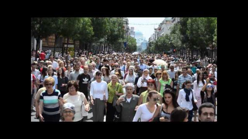 Spasovdan - Beograd, gradska slava, 21. maj 2015. 2