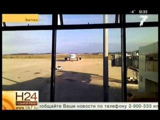 Более двухсот туристов из Красноярска оказались заложниками в аэропорту Вьетнама — сидят третий день