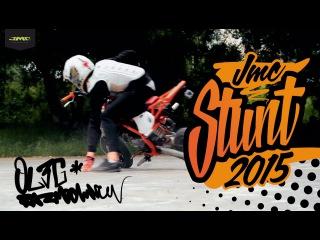 Питбайк JMC Stunt 2015 Jazzmoto