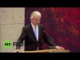 Нидерланды: Герт Вилдерс нападает ПМ и создание для греческой сделки.