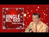 Bobby Helms Jingle Bell Rock (fingerstyle на гитаре)