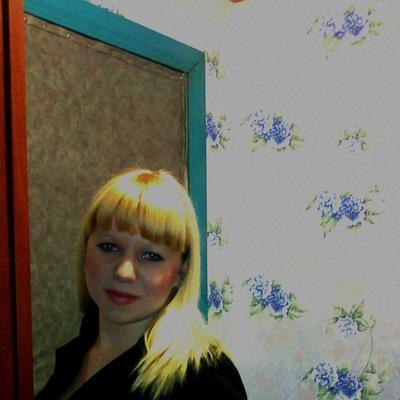 Ирина Ложникова