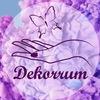 Dekorrum - маникюр, дизайн ногтей, обзоры лаков.