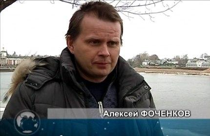 главные новости в россии за неделю 1 7 сентября 2014