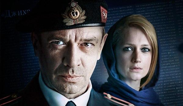 «Родина» — уродина. «Россия-1» показала адаптацию американского сериала Homeland