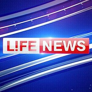 Из Life News уволился главный редактор