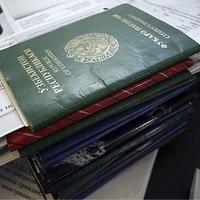 Временная регистрация в ярославле от собственника образцы временных регистраций