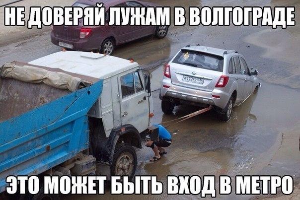 Убийц крымского татарина-патриота Аметова нашли, но не задержали, - правозащитники - Цензор.НЕТ 6869