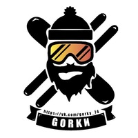 Логотип GORKИ / Путешествия. Экстрим. Отдых. Челябинск.