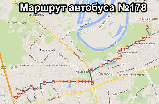 Схема проезда маршруток 178