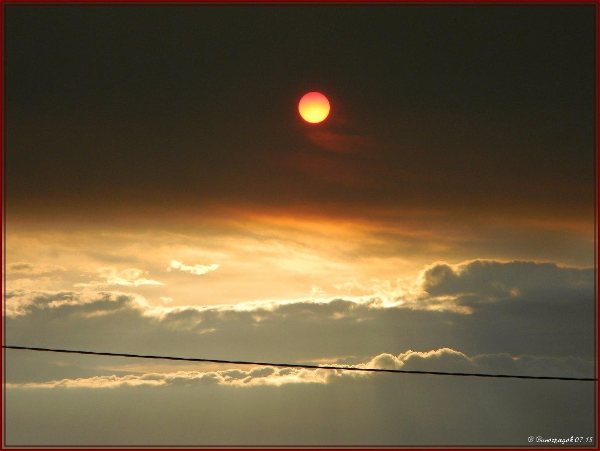 Улан-Удэ, задымление, дым пожаров