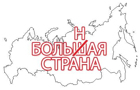 Ранним утром на окраине Крымского вспыхнул бой, - Москаль - Цензор.НЕТ 7833