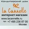 Кондитерский дом - La Cannelle макарон мармелад 