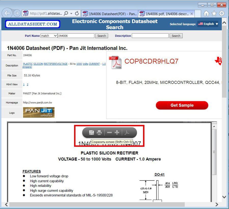 Как сделать ссылку для скачки файла - opalubka-pekomoru