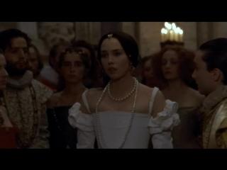 Королева Марго / La reine Margot (Патрис Шеро, 1994)