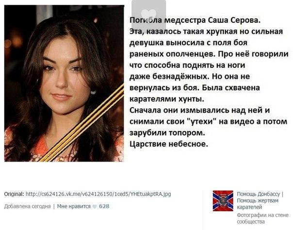 Вечный огонь в Киеве накрыли плакатом с изображением Путина - Цензор.НЕТ 3559