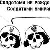 Волгоград против войны между Россией и Украиной